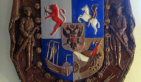 Пазл с гербом