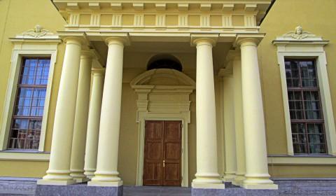 Пазл восемь колонн