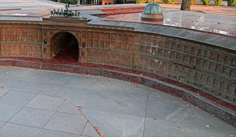 Пазл с аркой штаба