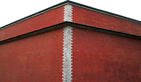 Пазл с кирпичной стеной